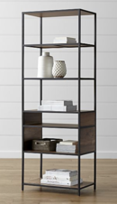 Online Designer Combined Living/Dining Knox Tall Open Bookcase