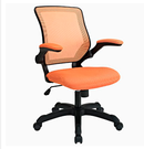 Online Designer Home/Small Office Veer Office Chair in Orange
