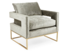 Online Designer Living Room Accent Chair