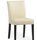 Online Designer Combined Living/Dining Lowe Ivory Leather Dining Chair ????? ????? 4.7 out of 5 stars. Read reviews. $199.00