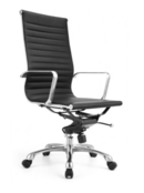 Online Designer Business/Office AOF High Back Executive Chair with Genuine Leather