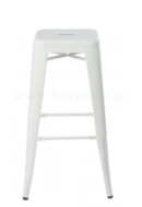 Online Designer Business/Office Retro Metal High Stool White