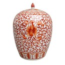 Online Designer Bedroom Twisted Lotus Ginger Jar