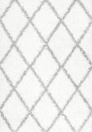 Online Designer Nursery Colona White and Gray Area Rug