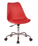 Online Designer Bedroom desk chair