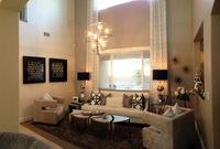 Online design Contemporary Living Room by Ellen B. thumbnail